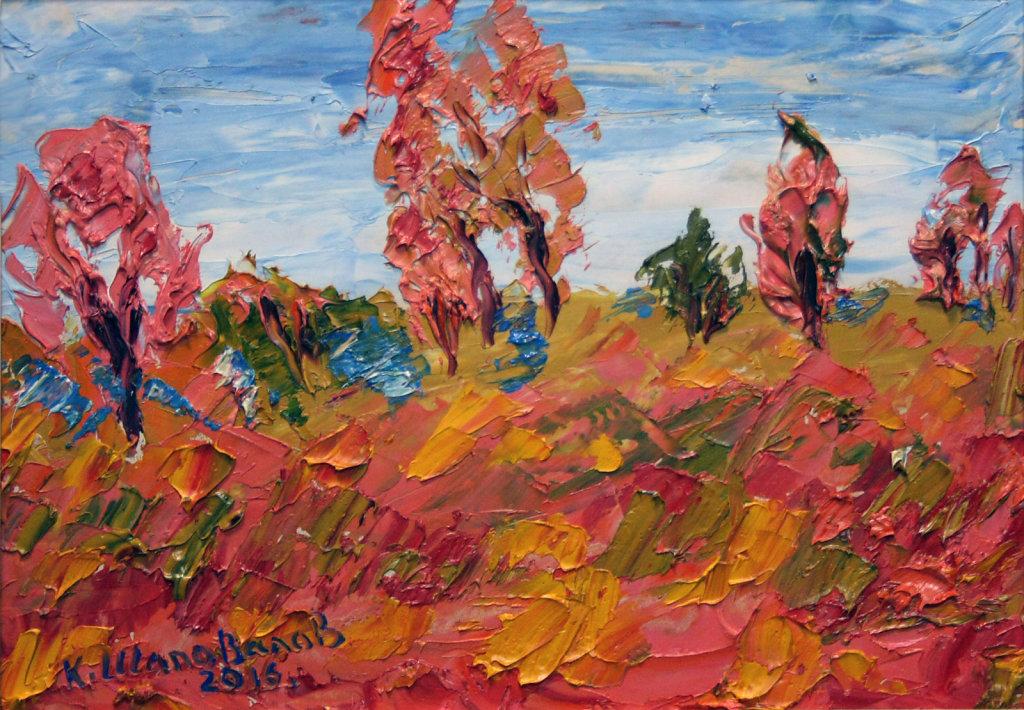 Цветной пейзаж